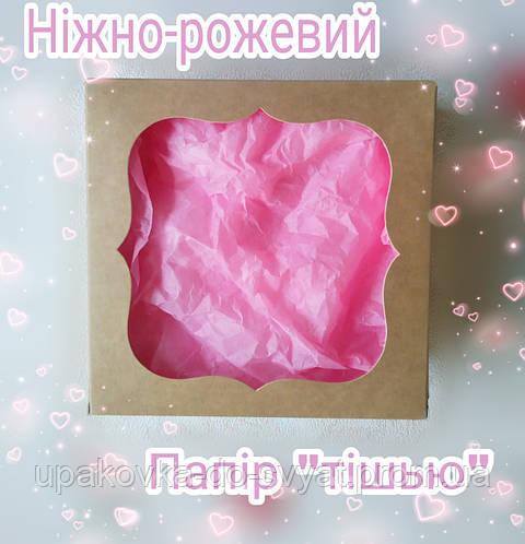"""Папір """"тішью"""" ніжно-рожевий"""