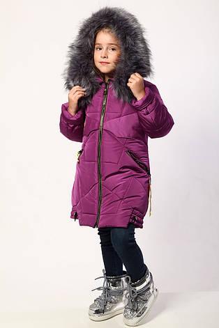 Детская куртка для девочки зимняя р.110-134 опт, фото 2
