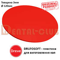 Пластина для виготовлення кап Друфософт (DRUFOSOFT) Dereve 3 мм х 120 мм, 42483-17, кругла червона, фото 1