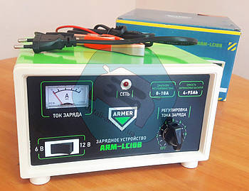 Зарядное устройство 10Amp 6/12V ручная регулировка  (арт. ARM-LC10B)