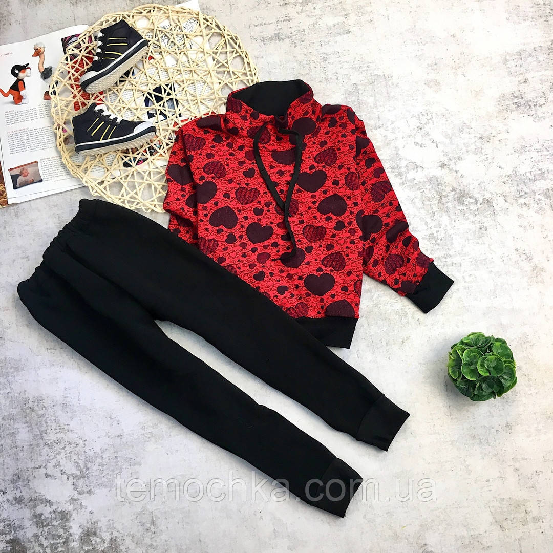 Теплый спортивный костюм комплект штаны и кофта для девочки