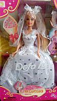 Кукла Defa невеста (6003)