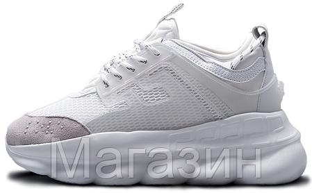 Мужские кроссовки Versace Chain Reaction White Версаче белые, фото 2