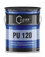 Клевер ПУ База 120 / Clever PU Base 120 (Серый, белый) - полиуретановая гидроизоляция (уп. 5 кг)
