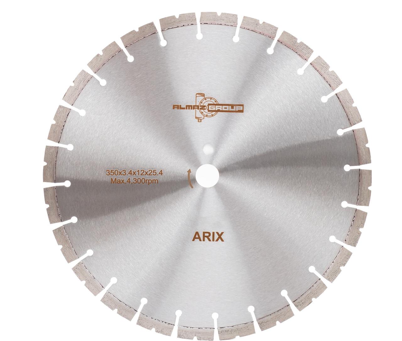 Алмазный диск ALMAZ GROUP  350 мм сегмент ARIX
