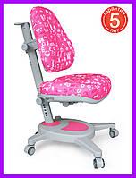 Детское кресло Mealux Onyx Y-110 APK, фото 1