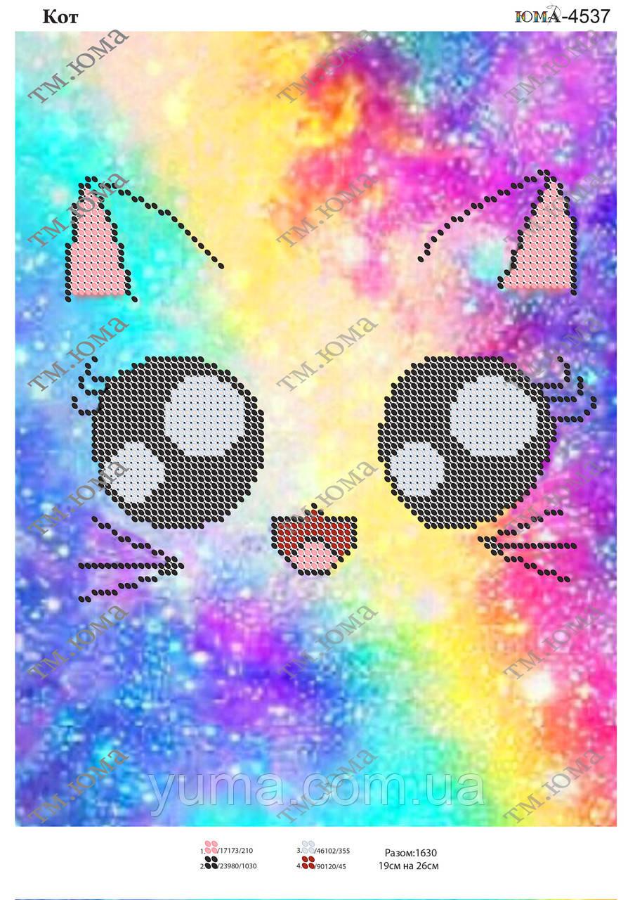 Схема для вышивки бисером кот
