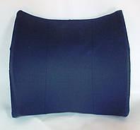 Подушка под спину для кресла