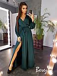 Женское элегантное платье в пол на запах расцветках), фото 7