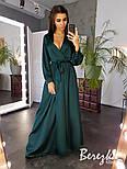 Женское элегантное платье в пол на запах расцветках), фото 8