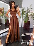 Женское шелковое платье с разрезом макси (в расцветках), фото 6