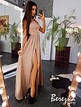 Женское шелковое платье с разрезом макси (в расцветках), фото 7