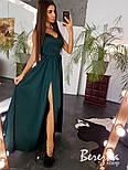 Женское шелковое платье с разрезом макси (в расцветках), фото 8