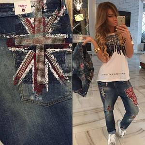 Женские джинсы №92-5368