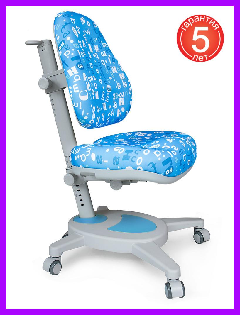 Детское кресло Mealux Onyx Y-110 ABK