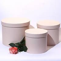 Коробка круглая для цветов набор  3 шт.