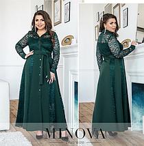 Платье нарядное в большом размере ( синий,  черный, бордо, зеленый ) Размеры: 50,52,54,56,58,60,62,64, фото 2
