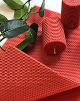 Вощина кольорова для виготовлення свічок червоного кольору 41*26 см
