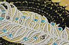 Набор для вышивки бисером Лёгкое дыхание (27 х 27 см) Абрис Арт AB-692, фото 6