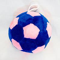 Мягкая игрушка Zolushka Мячик 21см сине-розовый (130-5)