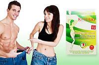 Кiyeski пластырь для похудения всего тела!!!