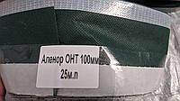 Оконная лента Аленор ОН Т 100 мм (наружная, паропроницаемая)