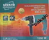 Электро дрель ударная Spektr Professional SID-1350
