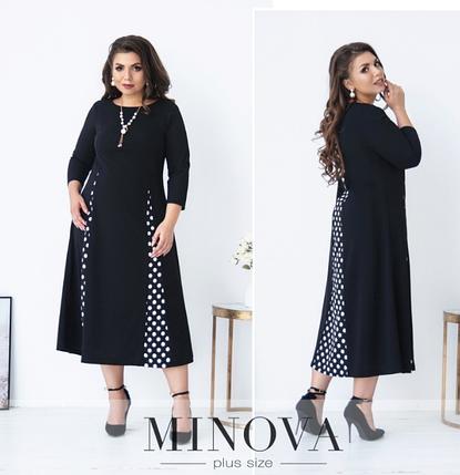 Платье макси осеннее в большом размере ( черный ) Размеры: 54,56, фото 2