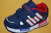 Детские кроссовки повседневные Солнце 618-1 Для мальчиков Синій спорт