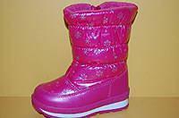 Детская зимняя обувь Том.М Китай 0315 Для девочек Малиновые размеры 26_31