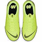 Сороконожки детские Nike Mercurial VaporX 12 Academy GS (AH7344 070) - Оригинал, фото 6