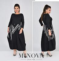 Платье макси в стиле бохо в большом размере ( ,черный ) Размеры: 50,52,54
