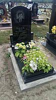 Сучасний пам'ятник на могилу