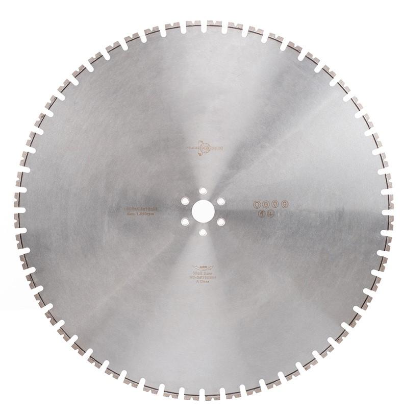 Диск для стенорезной пилы по железобетону 1000 мм
