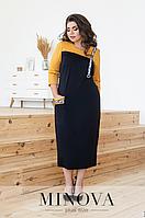 Платье макси демисезонное в большом размере (горчица, терракотовый ) Размеры: 52,54,56,58