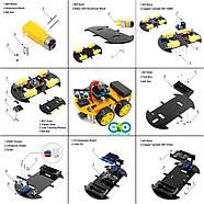 Набор Arduino для сборки автомобильного робота, фото 4