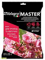 Мастер комплексное минеральное удобрение для роз и цветущих, 25 г