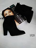 Женские ботинки ботильоны на каблуке, фото 1