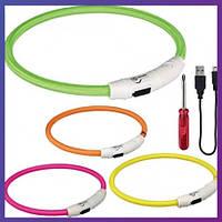 Trixie  USB Flash Light Ring-ошейник светящийся для собак 65 см/7 мм