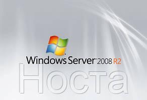 Windows Server Standard 2008 R2 SP1 x64 Russian 1-4CPU 5 Clt DVD OEM (P73-05121) вскрытый