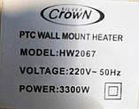 Тепловая завеса. 3,3 кВт. Silver Crown HW 2067. Керамический нагреватель, фото 5