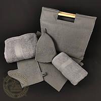 """Подарочный банный мужской набор """"С легким паром"""" 6в1 (серый), фетр"""