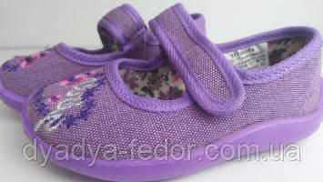 Детские Тапочки Vitaliya Украина 00100 для девочек фиолетовый размеры 23_27