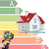 Обследование инженерных систем зданий в Запорожье, фото 1
