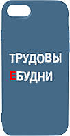 Чехол-накладка TOTO Matt TPU 2mm Print Case Apple iPhone 7/8 #78 Budni Navy Blue