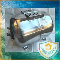 Гидроаккумулятор нержавейка 50 л горизонтальный FORWATER PTH50SS. Гидроаккумулятор для водоснабжения.