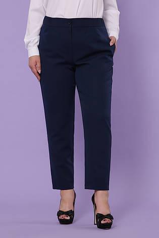 Женские темно-синие брюки большие размеры, фото 2
