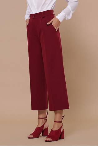 Женские однотонные брюки кюлоты с высокой посадкой бордовые Эби, фото 2