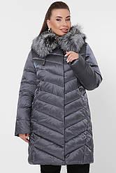 Длинная женская зимняя куртка с воротником из меха чернобурки большие размеры