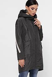 Женская демисезонная куртка в спортивном стиле удлиненная Куртка 52 графит